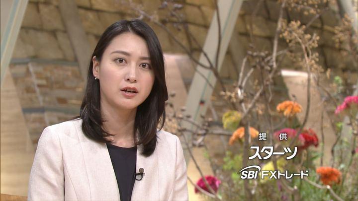 2017年10月11日小川彩佳の画像10枚目