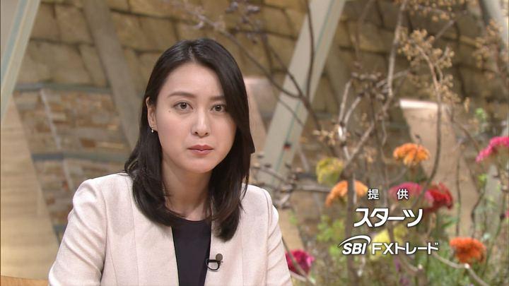 2017年10月11日小川彩佳の画像11枚目