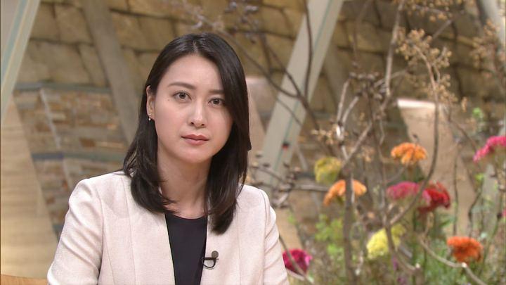 2017年10月11日小川彩佳の画像13枚目