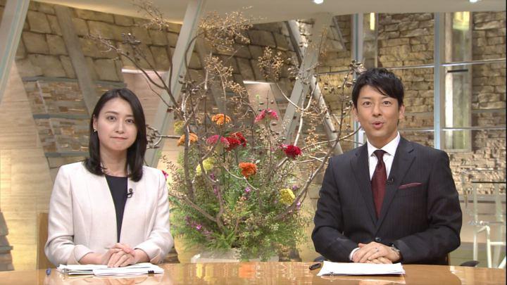 2017年10月11日小川彩佳の画像14枚目