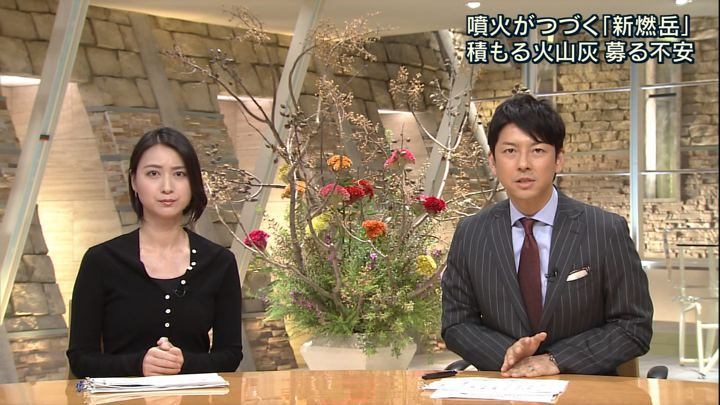 2017年10月12日小川彩佳の画像05枚目