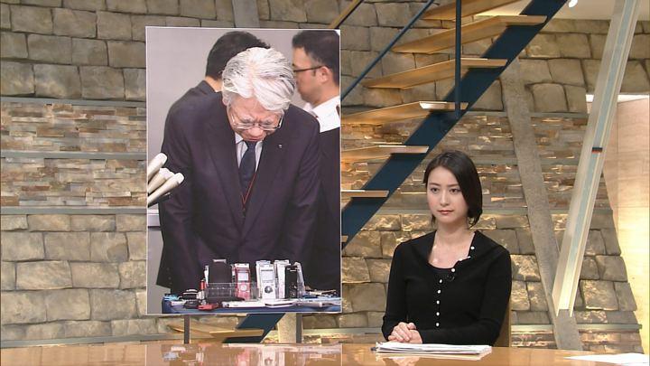 2017年10月12日小川彩佳の画像09枚目