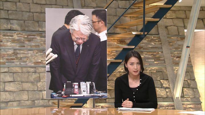2017年10月12日小川彩佳の画像11枚目