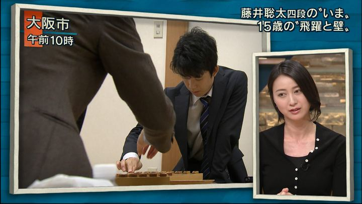 2017年10月12日小川彩佳の画像12枚目