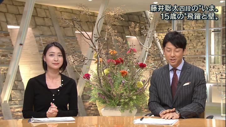 2017年10月12日小川彩佳の画像13枚目