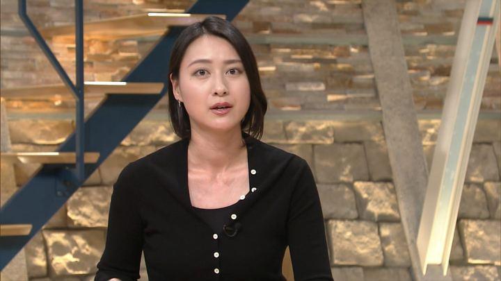 2017年10月12日小川彩佳の画像16枚目