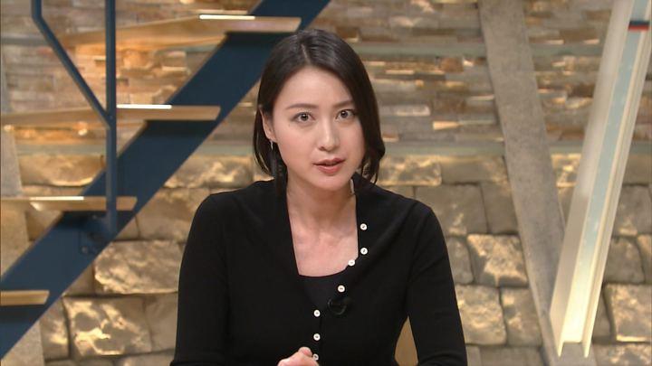 2017年10月12日小川彩佳の画像18枚目
