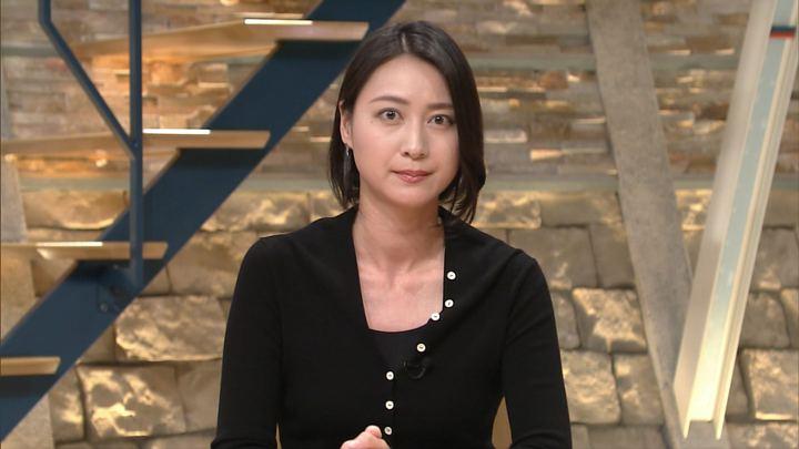 2017年10月12日小川彩佳の画像19枚目