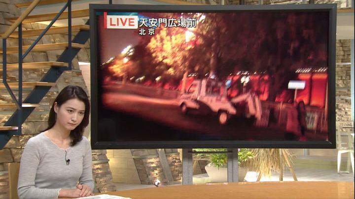 2017年10月17日小川彩佳の画像06枚目