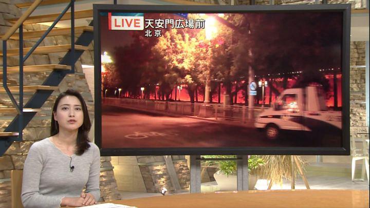 2017年10月17日小川彩佳の画像07枚目