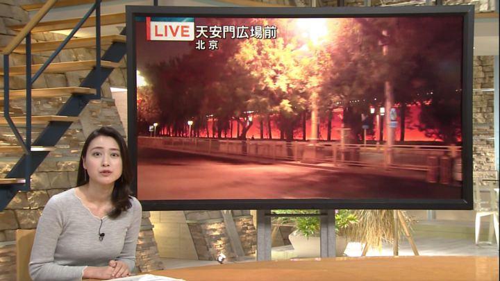 2017年10月17日小川彩佳の画像08枚目