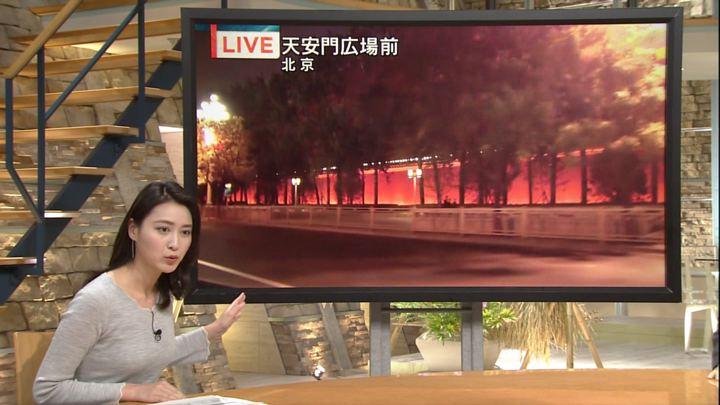 2017年10月17日小川彩佳の画像09枚目