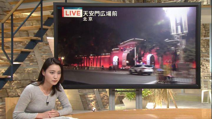 2017年10月17日小川彩佳の画像12枚目