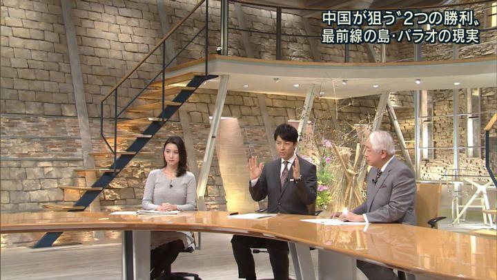 2017年10月17日小川彩佳の画像13枚目