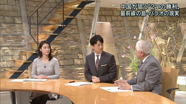 2017年10月17日小川彩佳の画像14枚目