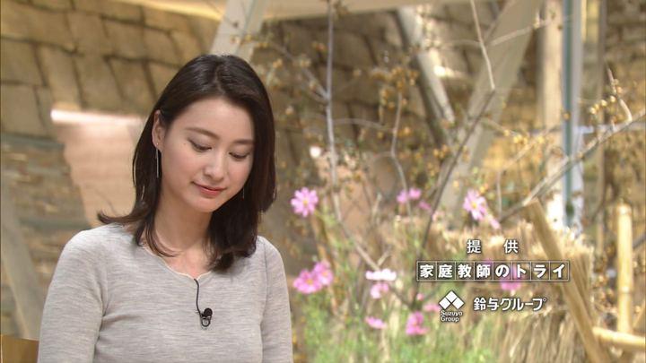 2017年10月17日小川彩佳の画像15枚目