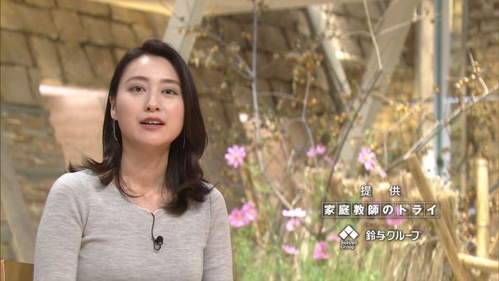 2017年10月17日小川彩佳の画像16枚目