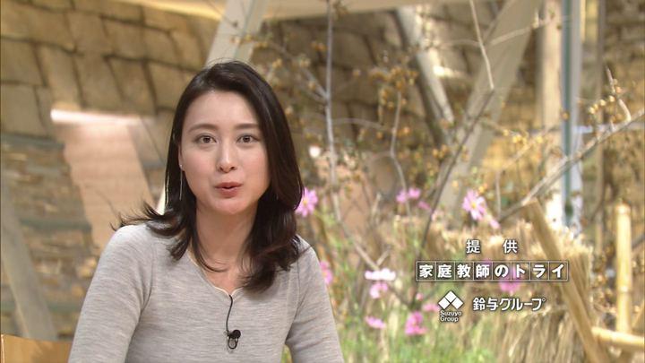 2017年10月17日小川彩佳の画像17枚目