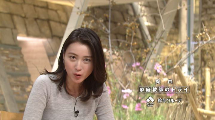 2017年10月17日小川彩佳の画像18枚目