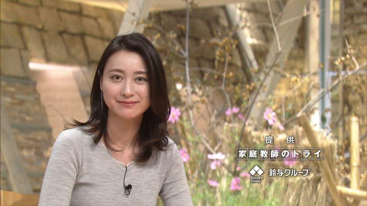 2017年10月17日小川彩佳の画像19枚目