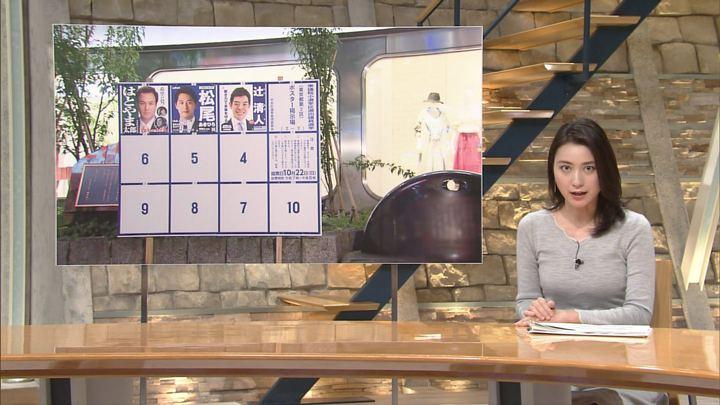 2017年10月17日小川彩佳の画像24枚目