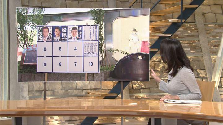 2017年10月17日小川彩佳の画像25枚目