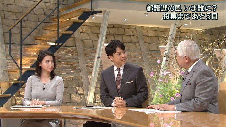 2017年10月17日小川彩佳の画像30枚目