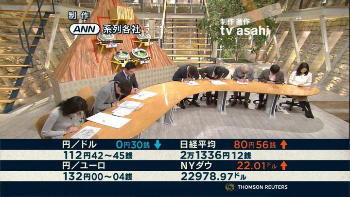 2017年10月17日小川彩佳の画像35枚目