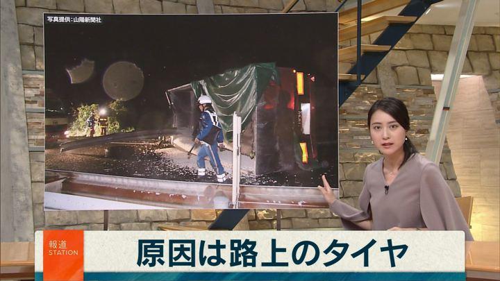 2017年10月19日小川彩佳の画像06枚目