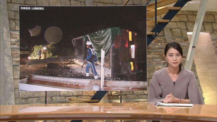 2017年10月19日小川彩佳の画像07枚目