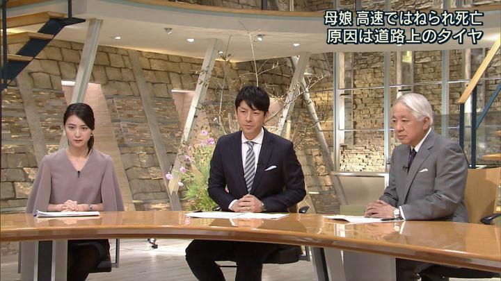 2017年10月19日小川彩佳の画像08枚目