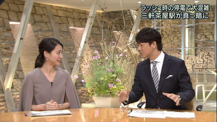 2017年10月19日小川彩佳の画像15枚目