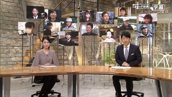 2017年10月19日小川彩佳の画像16枚目