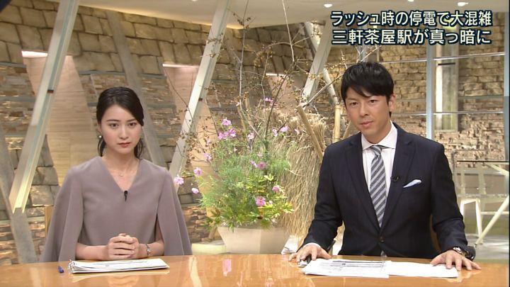 2017年10月19日小川彩佳の画像23枚目