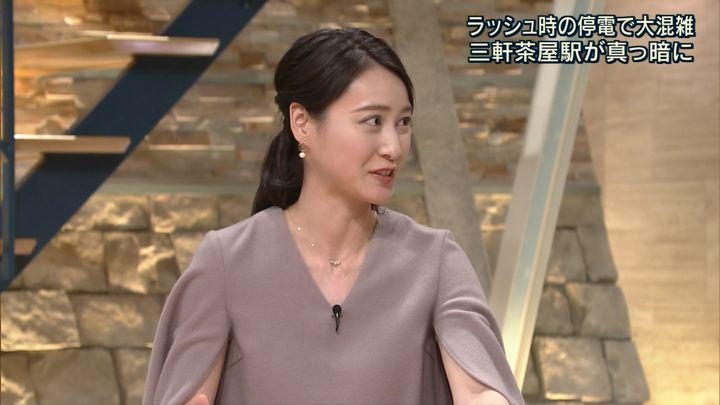 2017年10月19日小川彩佳の画像25枚目