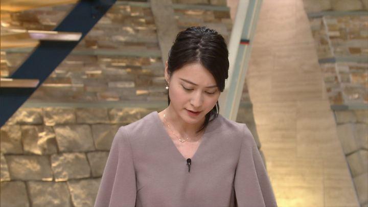 2017年10月19日小川彩佳の画像29枚目