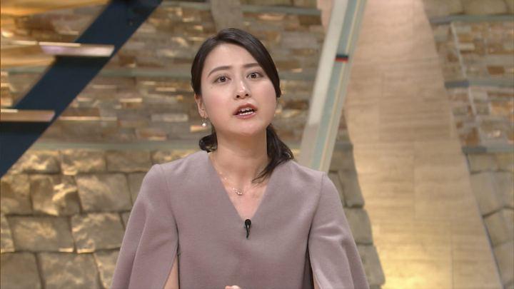 2017年10月19日小川彩佳の画像30枚目