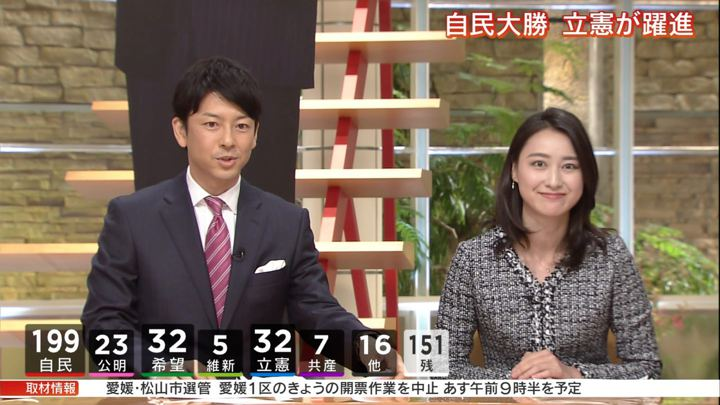 2017年10月22日小川彩佳の画像08枚目