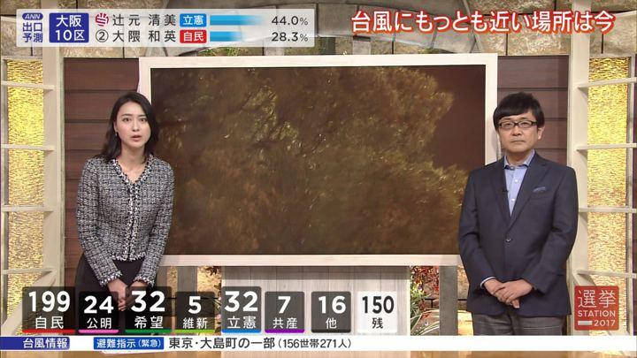2017年10月22日小川彩佳の画像11枚目