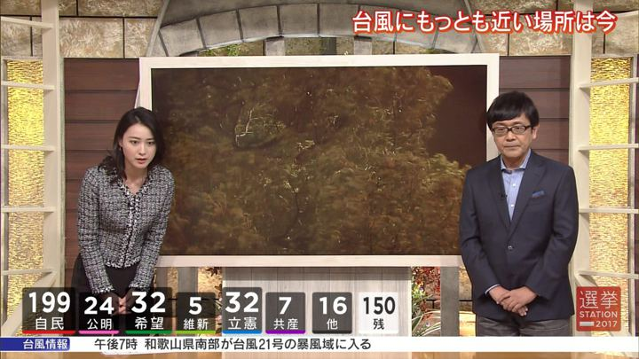 2017年10月22日小川彩佳の画像12枚目