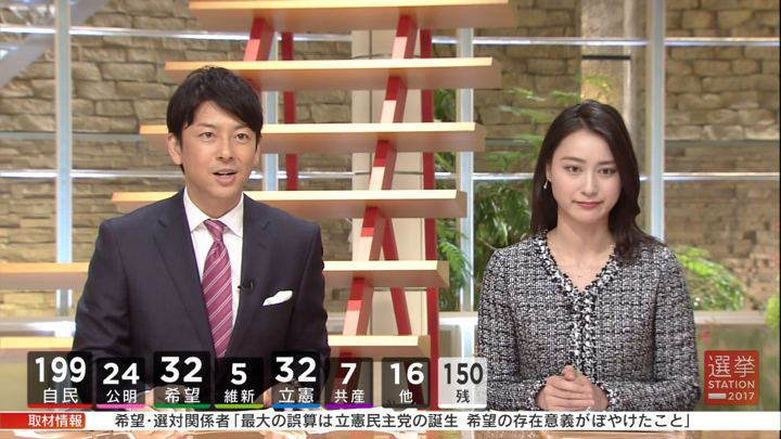 2017年10月22日小川彩佳の画像15枚目