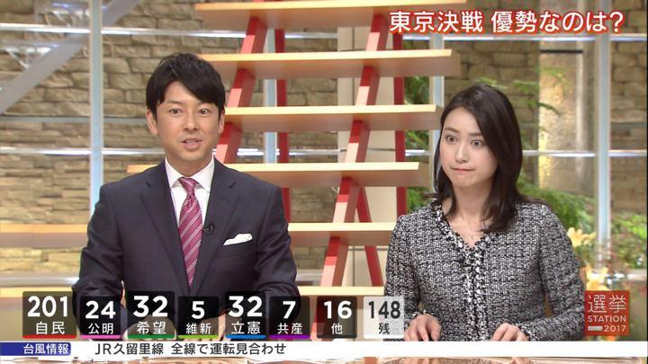 2017年10月22日小川彩佳の画像16枚目