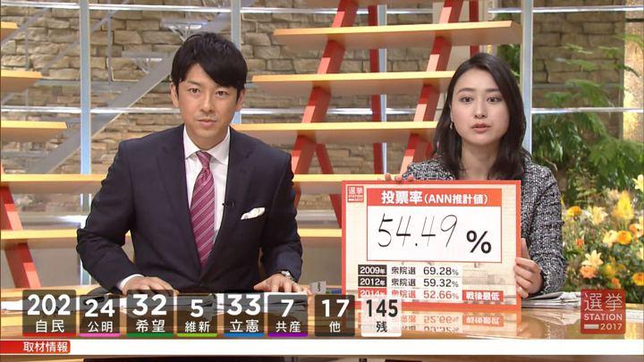 2017年10月22日小川彩佳の画像17枚目