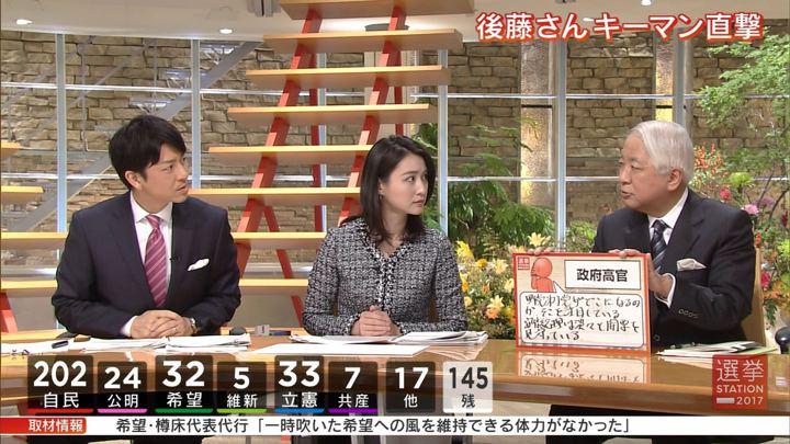 2017年10月22日小川彩佳の画像18枚目