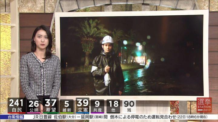 2017年10月22日小川彩佳の画像21枚目