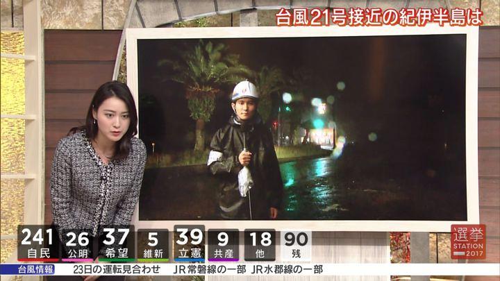 2017年10月22日小川彩佳の画像22枚目