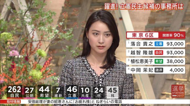 2017年10月22日小川彩佳の画像27枚目