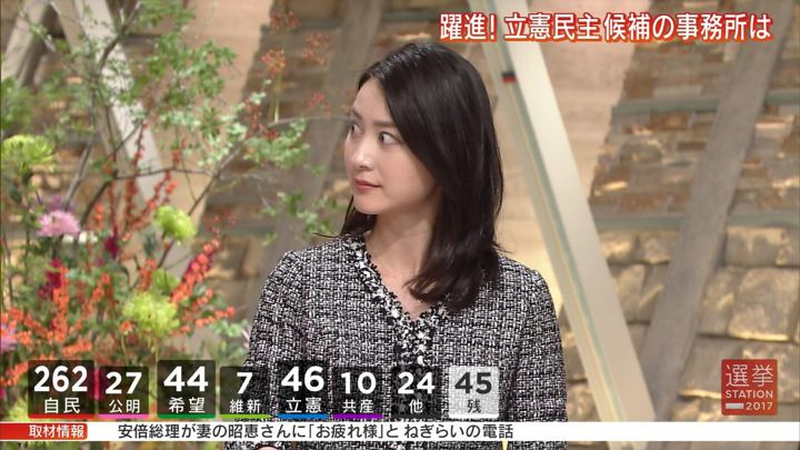 2017年10月22日小川彩佳の画像28枚目