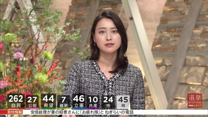 2017年10月22日小川彩佳の画像29枚目