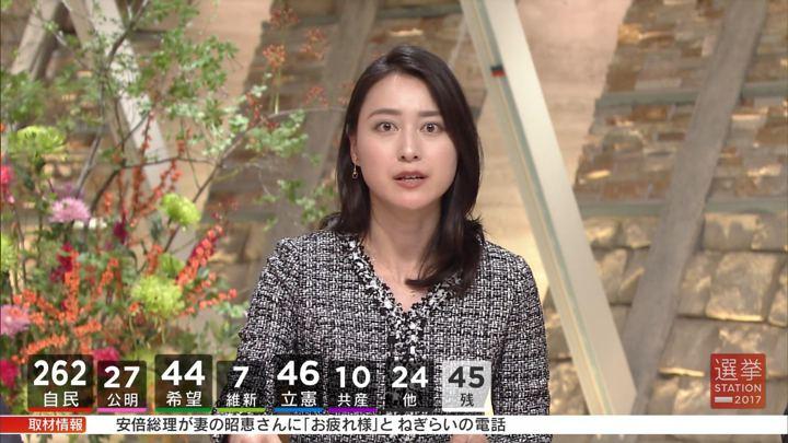 2017年10月22日小川彩佳の画像30枚目